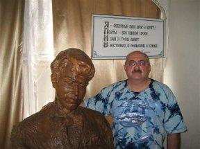 В доме-музее Есенина