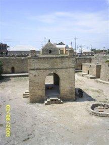 Древний храм Огня