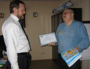 Диплом за победу во всероссийском литературном конкурсе от Центра национальной славы