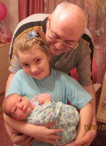 Тимур, Руслана и папа