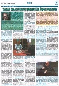 Публикация на азербайджанском языке