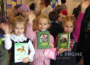 Презентация книг Эльдара Ахадова в Брянской области