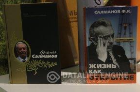 Стихи Ахадова стали музейным экспонатом